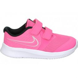 Pantofi sport Fete AT1803 Star Runner 2 Pink Glow