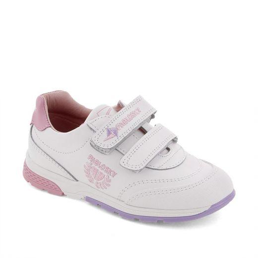 Pantofi sport fete 255407