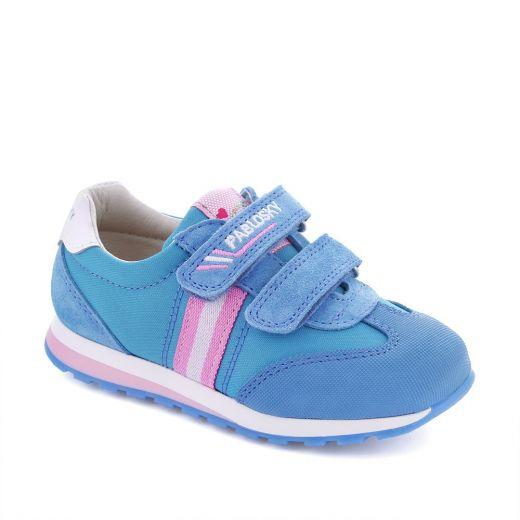 Pantofi sport fete 256632