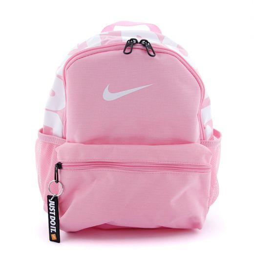 Ghiozdan BA5559 Backpack Brasilia JDI Pink